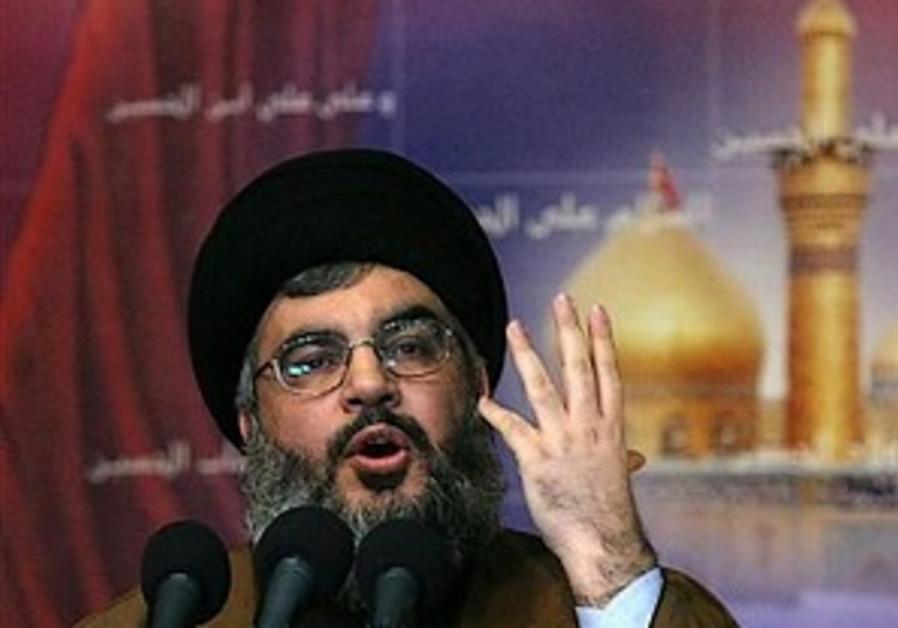 Nasrallah: Israel murdered Hariri