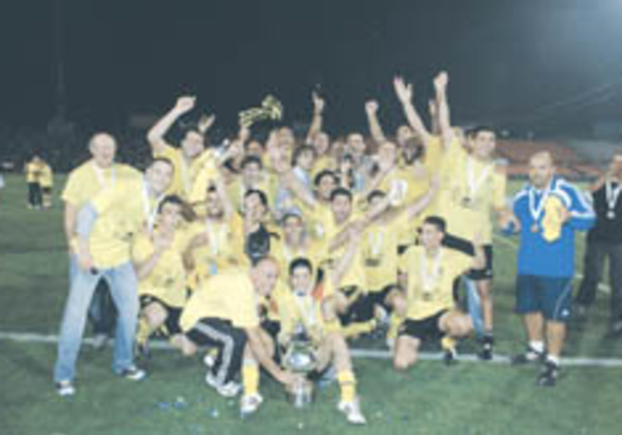 Local Soccer: Betar notches second straight State Cup