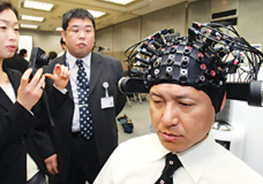 Honda connects brain thoughts with robotics