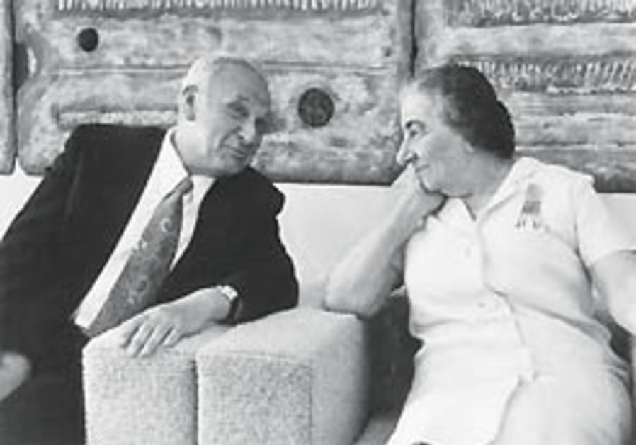 Former president Ephraim Katzir dies