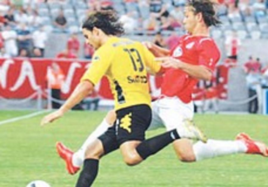 Local Soccer: Kiryat Shmona's Premier dream ends