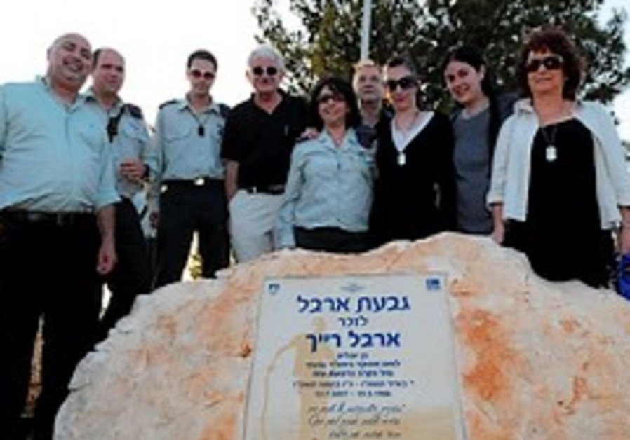 Arbel Reich lookout dedicated at Yuvalim