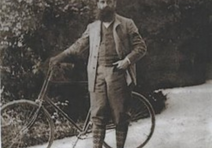 KKL-JNF looks for Herzl's bicycle: BIKES-2009 National Bicycle Fair