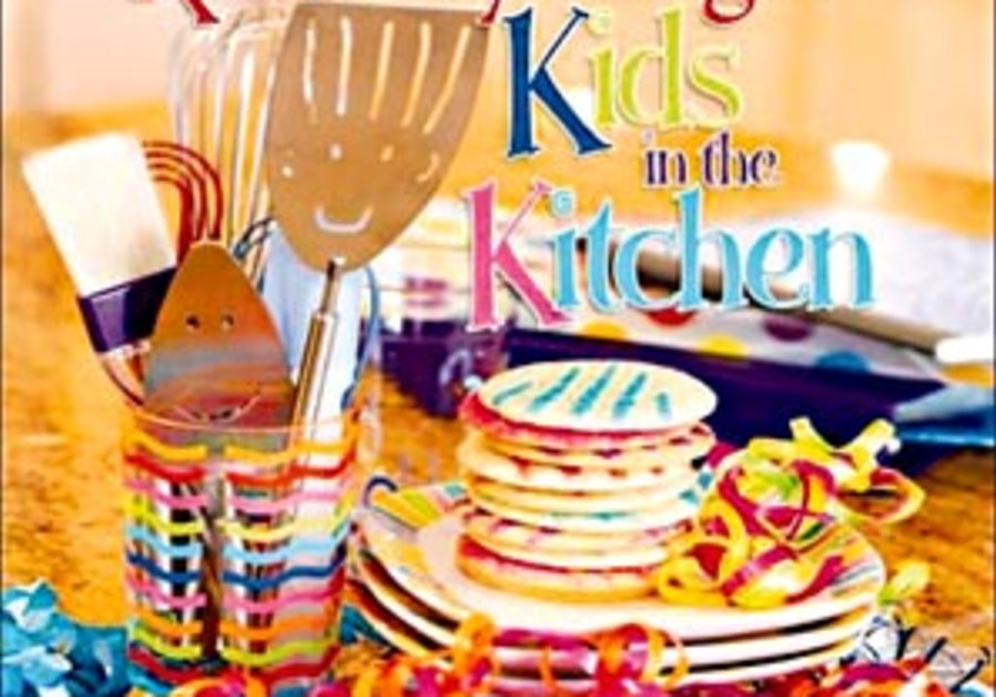 kosher kids book 88 298