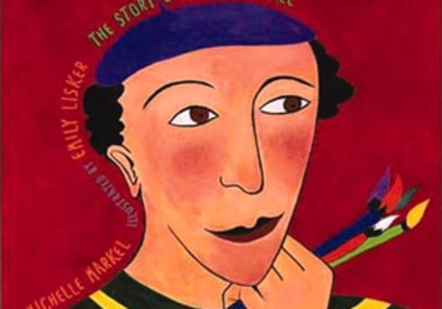 chagall book 88 298