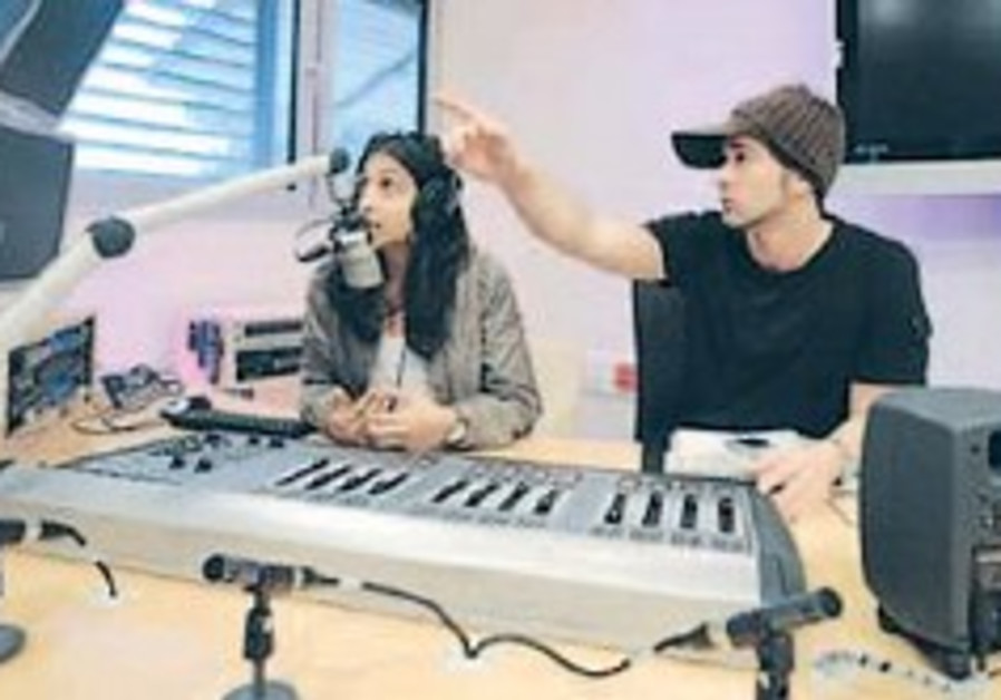 IDC to launch Israel's first bilingual student radio station