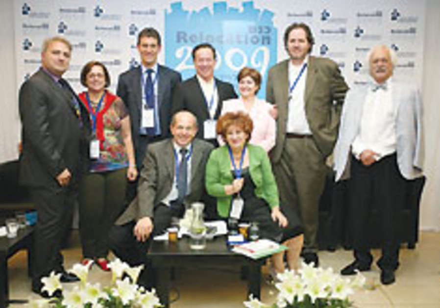 Global relocation symposium held at Tel Aviv University