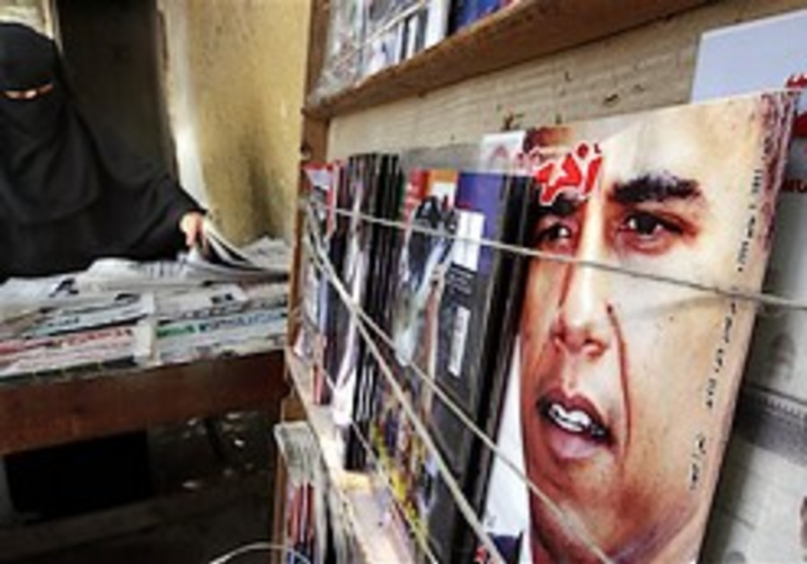 Obama: Hard on Israel, soft on Egypt