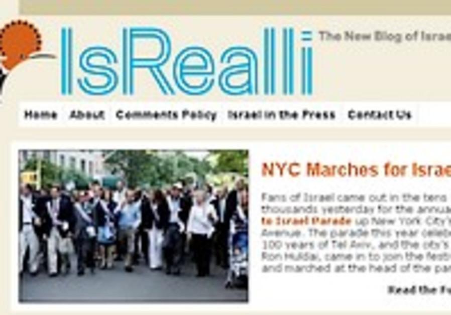 Israel's official blog gets new design