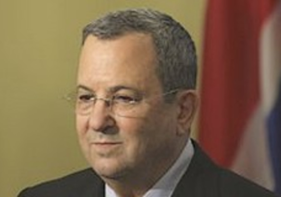 Barak cites disagreements with US