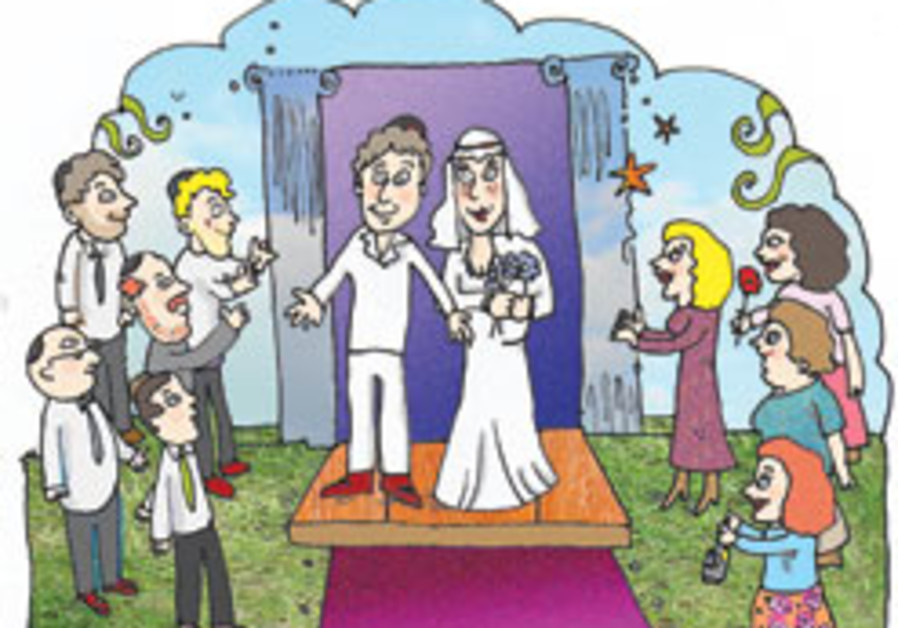 My Story: Aliza's haredi wedding