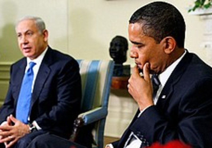 Analysis: Would US work against unilateral 'Palestine?'