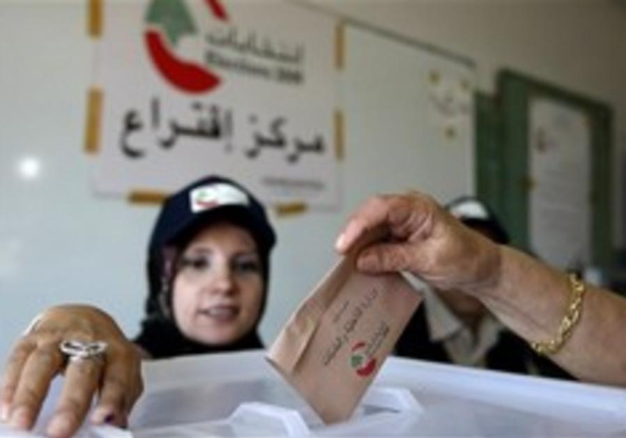 Analysis: Hizbullah's struggle to change the regime
