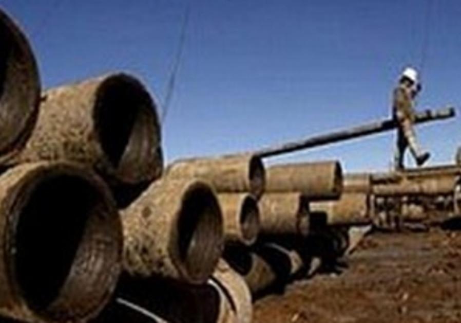 US: Swiss-Iran gas deal sends 'wrong message'