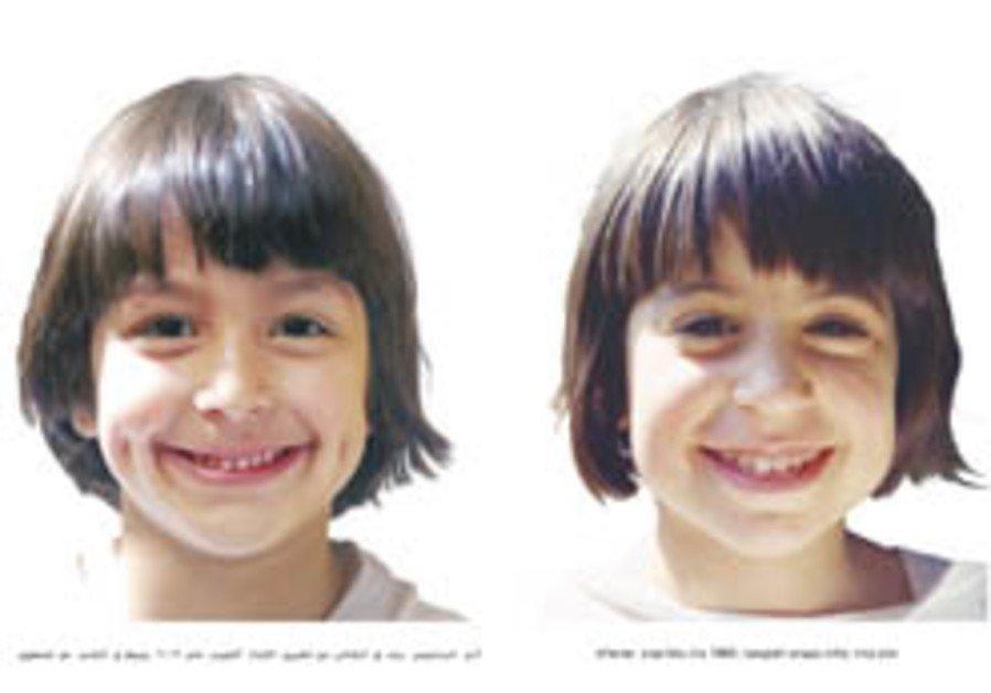 Do Arabs and Jews realize how much they look alike?