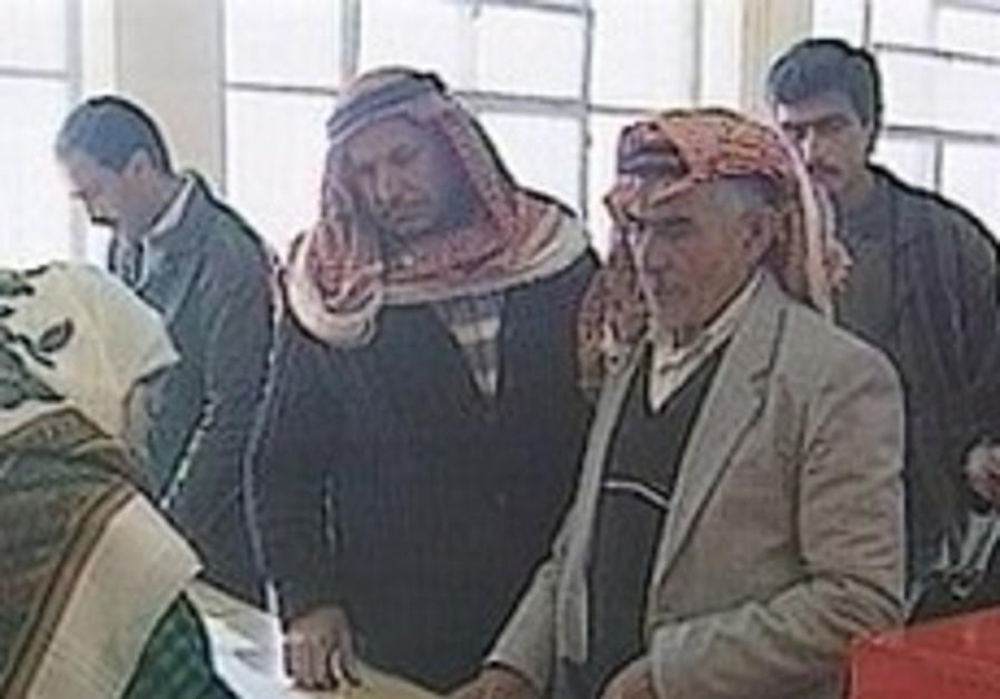 East Jerusalem Arabs vote 298.88