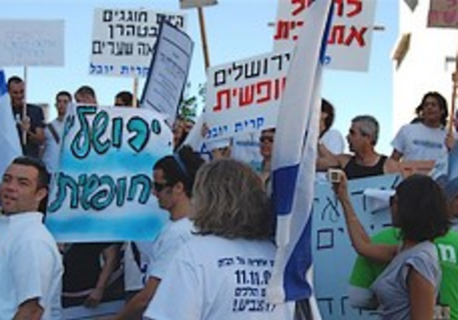 Jerusalemites protest car park closure