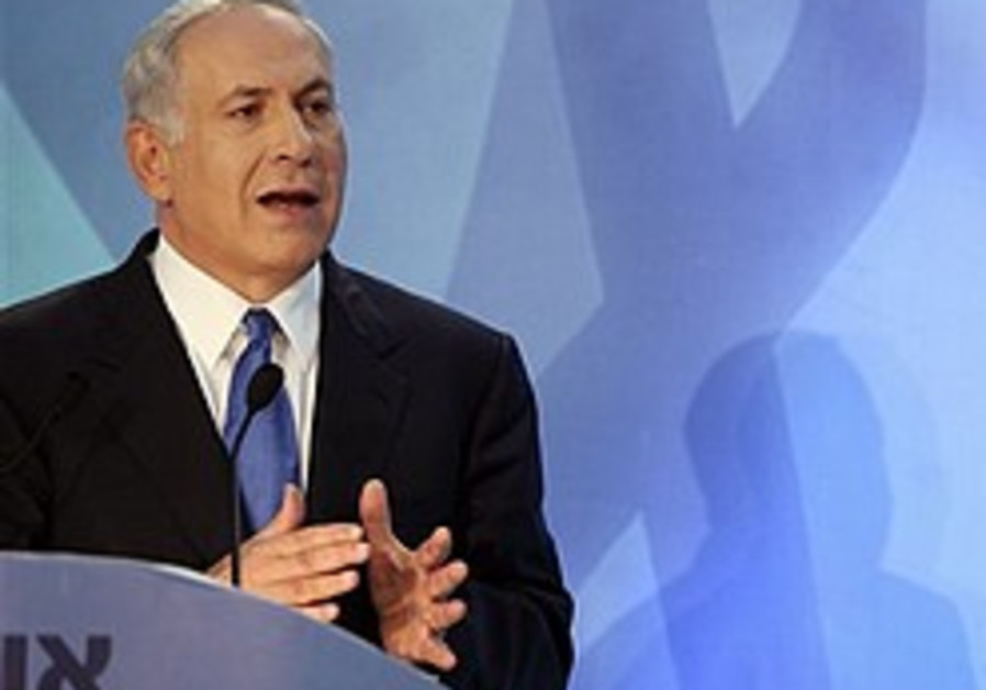 The PM at Bar-Ilan: A damage assessment