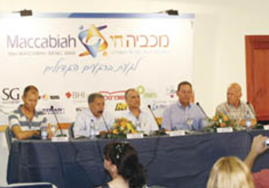 Juniors and veterans join in 12th Maccabiah