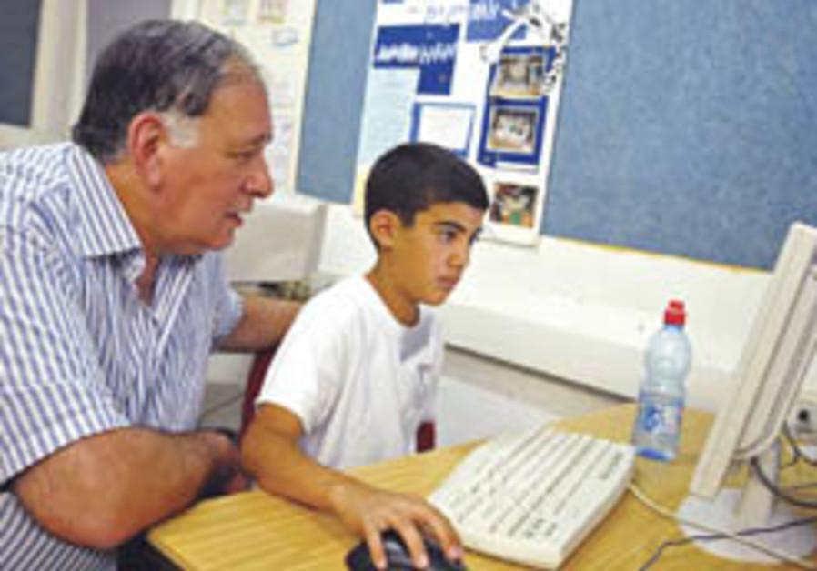 Computer-based program would keep Haifa kids studying, even in emergencies