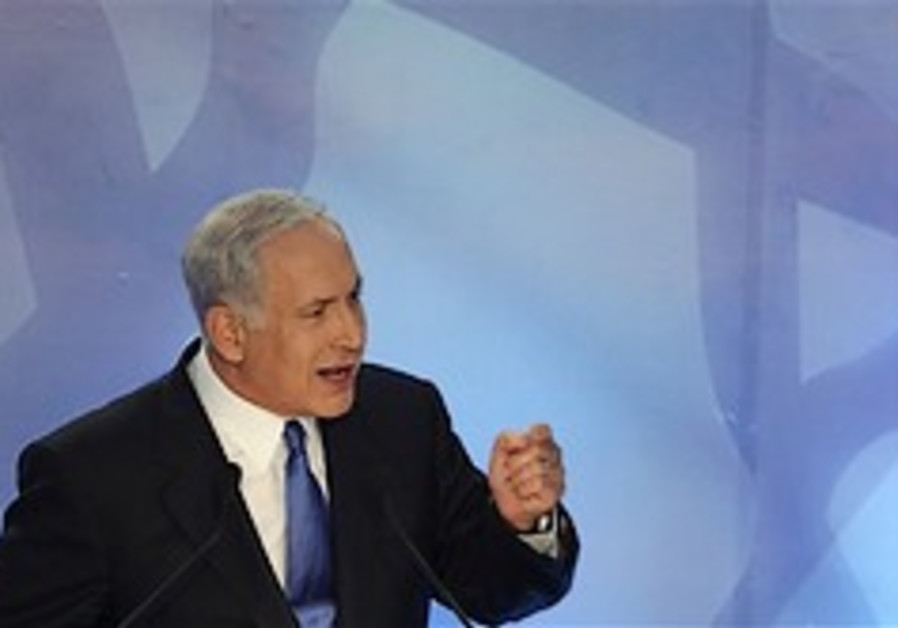 PM seeks harmony with Palestinian state