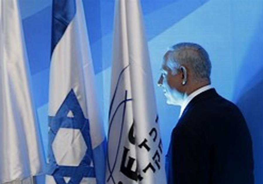 PM faces rebellion from Likud activists