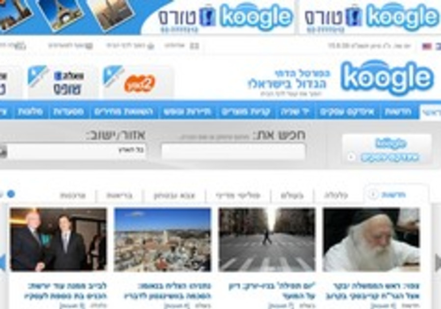 New Web portal lets haredim have their Koogle and eat it, too