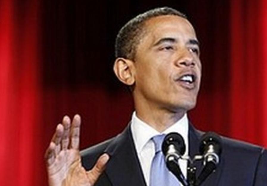 Les r?ves arabes d'Obama