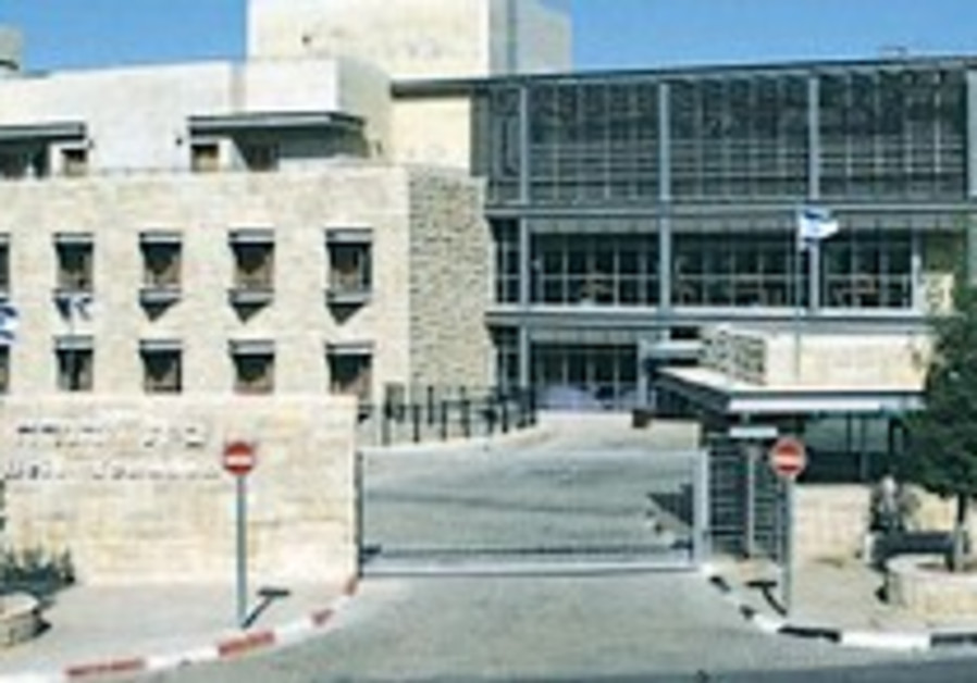 Young Judaea to move Jerusalem headquarters
