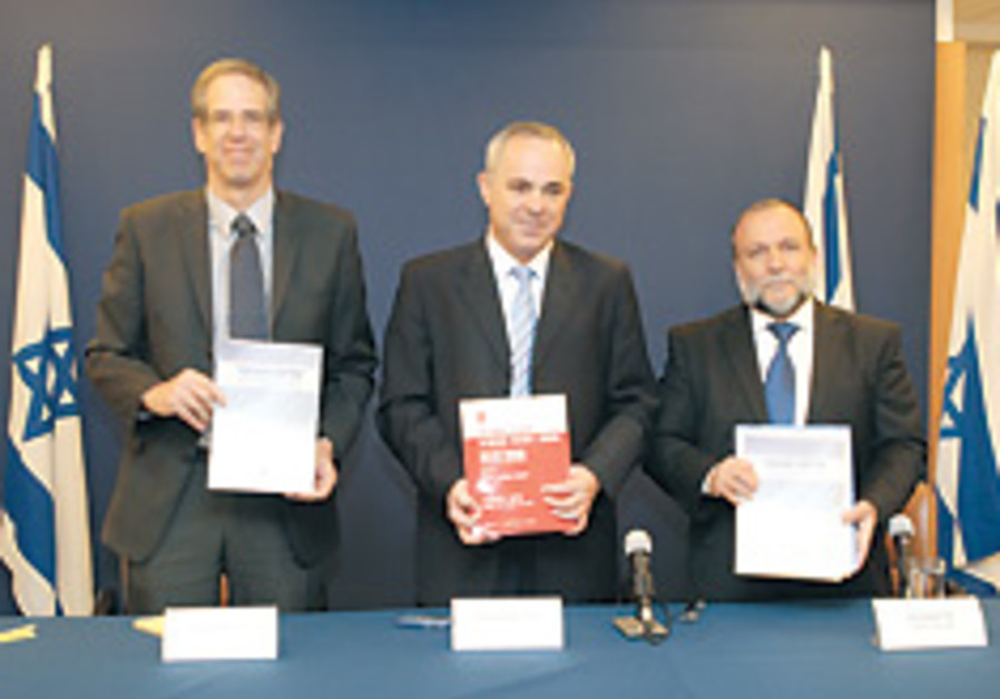 Treasury presents 2-year budget to Knesset