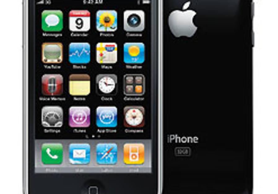 iPhone, Yahoo! divide Jerusalem