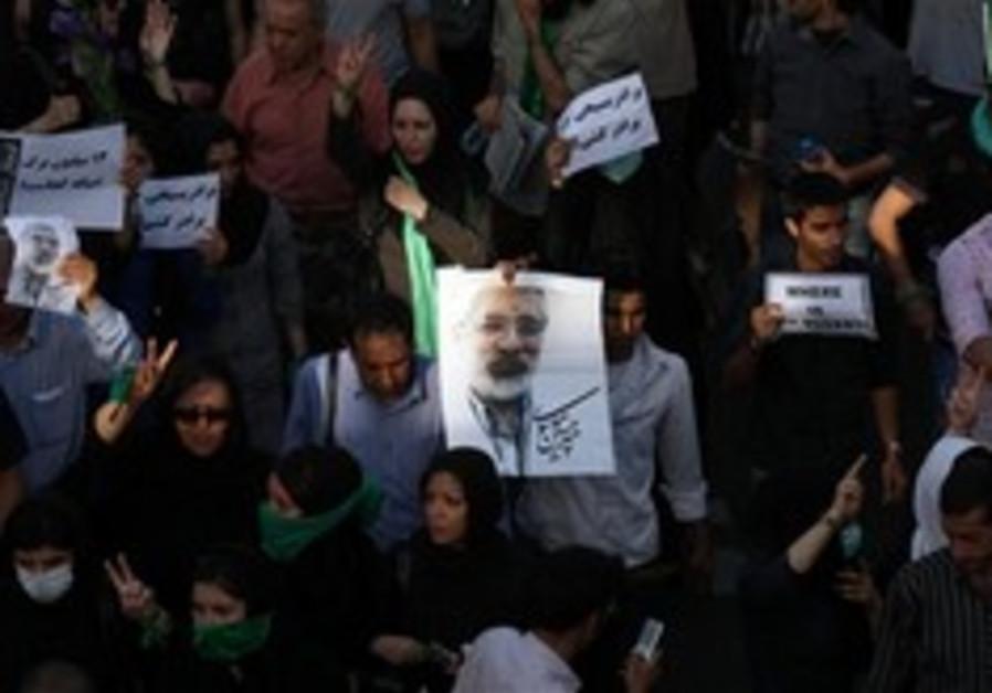 Memorial for slain protester banned