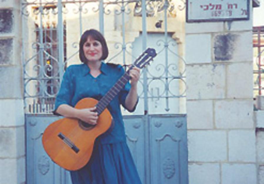 Profile: Viva Ladino!