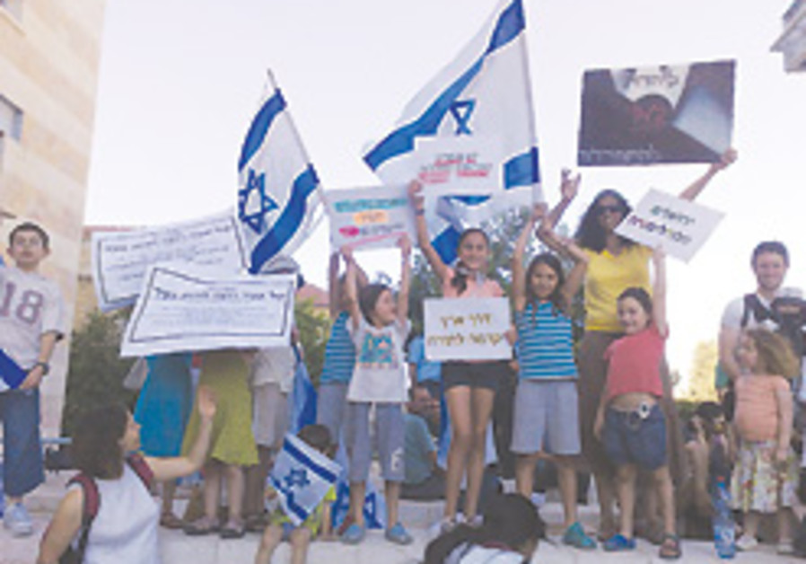 Judaism poll points to 'lost generation'