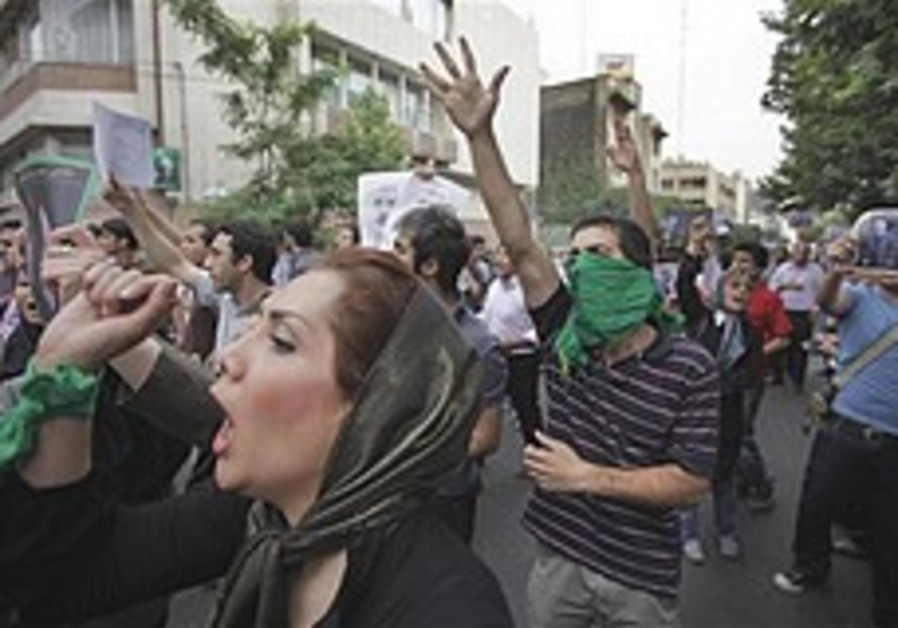 Official Iran death toll reaches 20