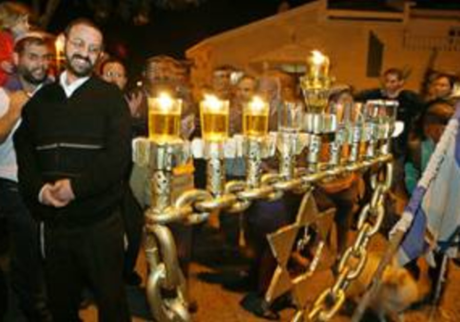 hanukka celebration with menorah
