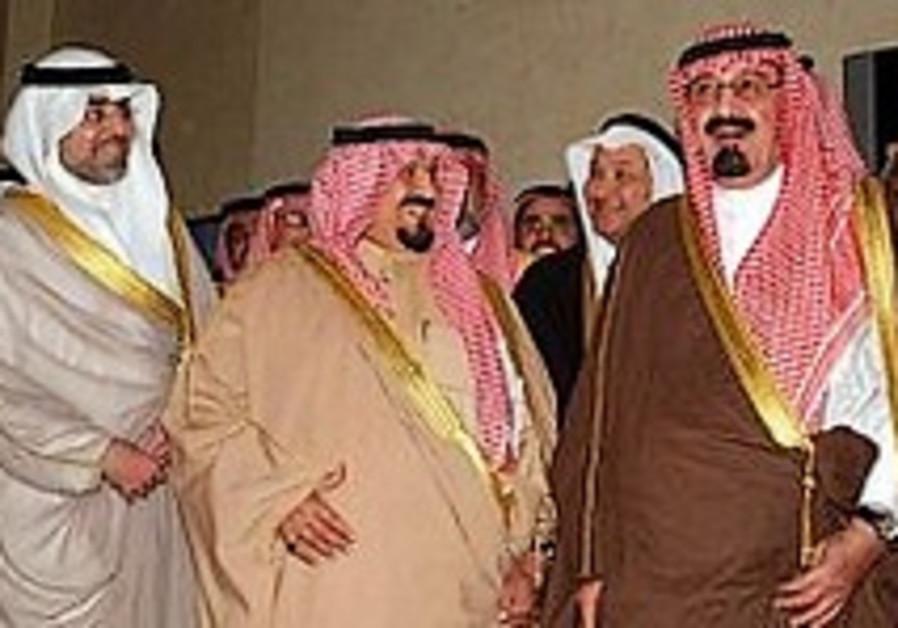 Saudis warn: Israeli products are cancerous