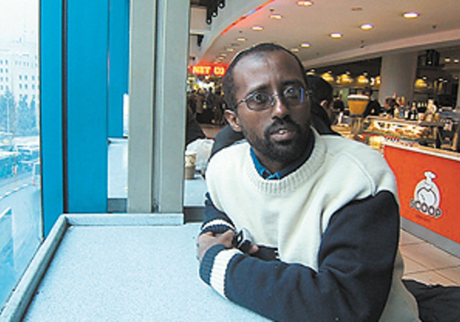 ethiopian rabbi 298