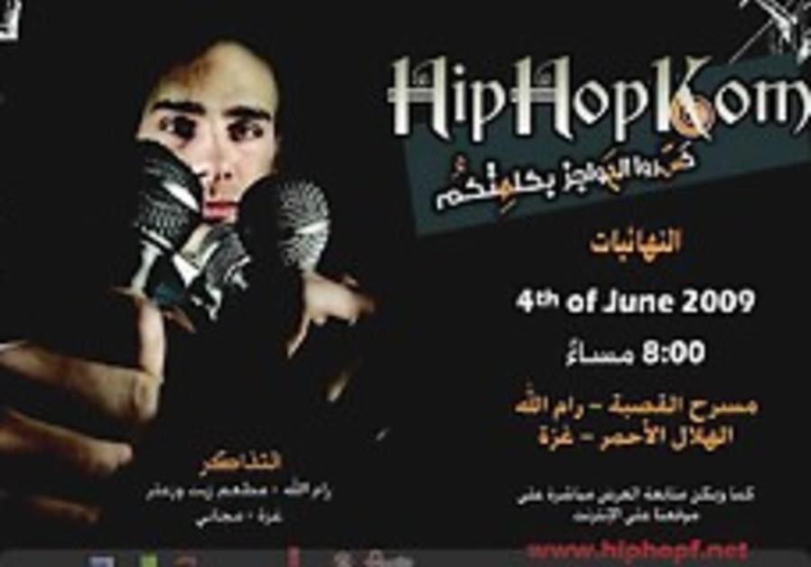 Hip-Hop, Palestinian style