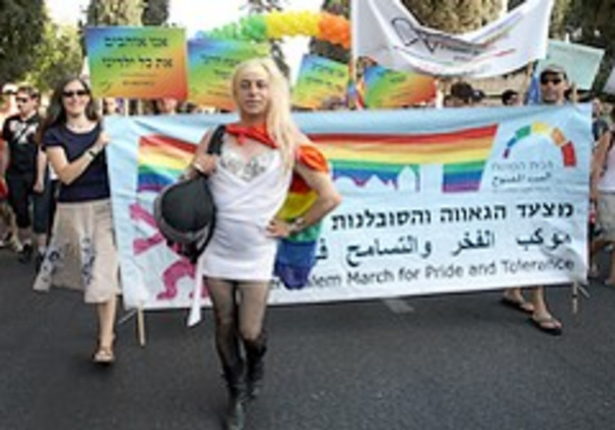 J'lem gay pride parade ends peacefully