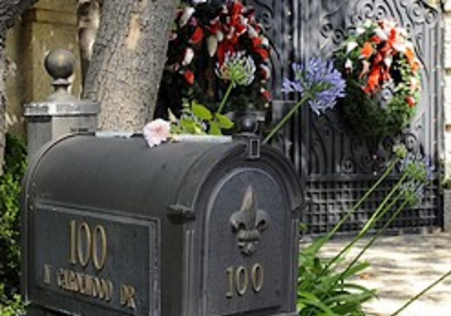 DEA joins Michael Jackson death probe