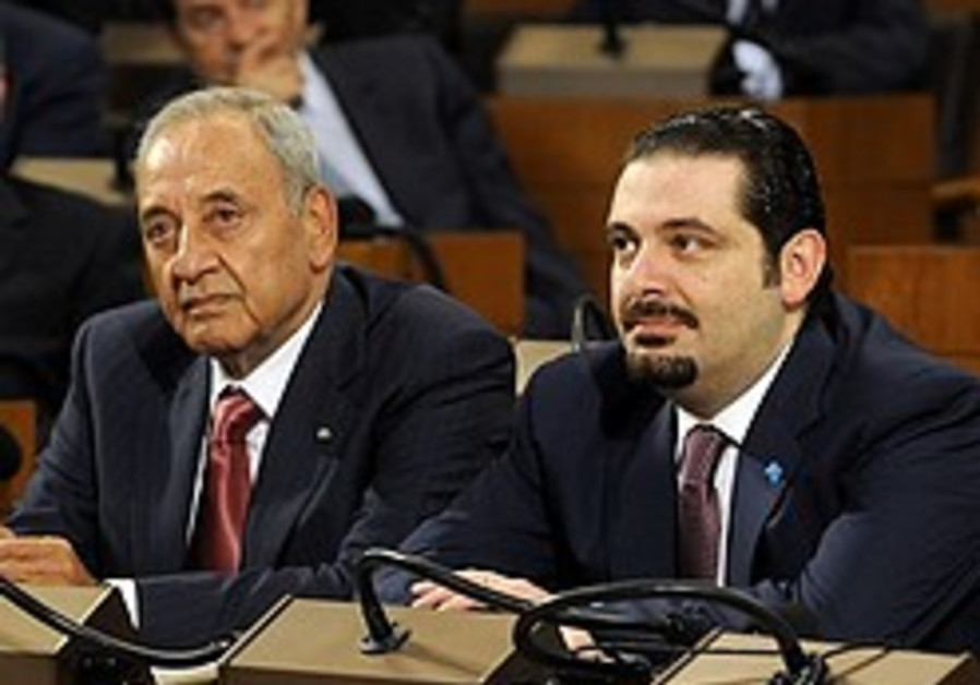 Hariri fails to form cabinet, resigns