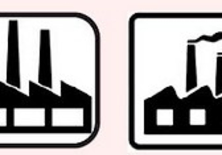 Industrial zone signs to go smoke free
