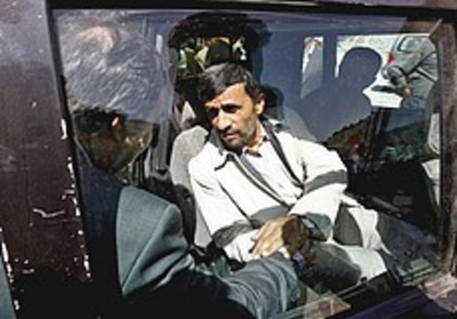 Ahmadinejad pulls out of African summit