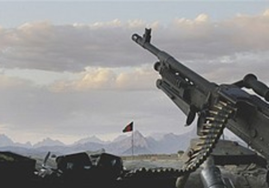 Major military operation underway in Afghanistan