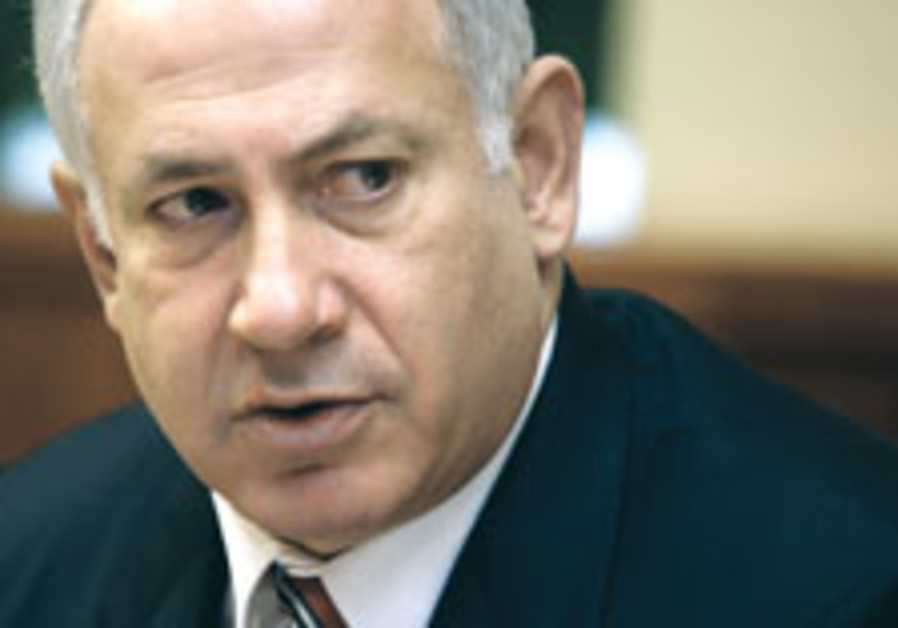 Counterpoint: The new adventures of old Bibi