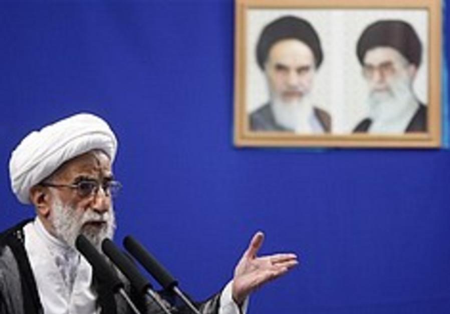 EU nations summon Iran ambassadors in protest