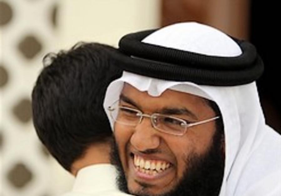 Bahrain officials make unprecedented Israel trip