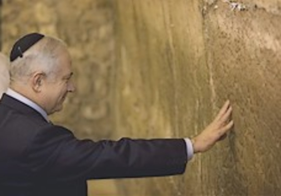 PM takes office in Jerusalem ceremony