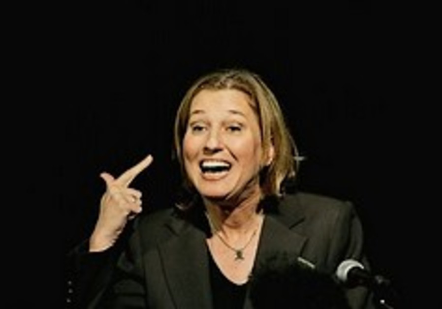 Hackers threaten Livni on Kadima web site